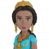 Кукла Hasbro Disney Princess поющая Жасмин (E5442EU4), купить за 1 240руб.