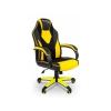 Игровое компьютерное кресло Chairman game 17 экопремиум (7028515), черное/желтое, купить за 7209руб.