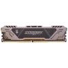Модуль памяти Crucial BLS8G4D26BFSTK DDR4 2666Mhz 8192Mb, купить за 2670руб.