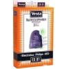 Аксессуар Vesta EX01, комплект пылесборников, купить за 388руб.