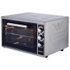 Мини-печь KRAFT KF-MO 3801 серый, купить за 2 765руб.
