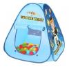 Игровой домик Наша Игрушка Палатка Космический герой, (SY009), купить за 1 770руб.