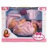 Кукла Младенец-девочка Наша Игрушка 36 см LS1401, купить за 935руб.
