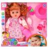 Кукла Наша Игрушка Angel Baby 35 см 850-4 (6 аксессуаров), купить за 1 045руб.
