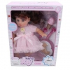 Кукла Наша игрушка XY1804 30 см (6 аксессуаров), купить за 1 125руб.