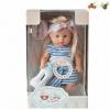 Кукла Наша Игрушка 30 см, звук, бутылочка, 200152941, купить за 920руб.