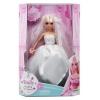 Кукла Наша Игрушка Невеста в белом 29 см (HP1084515), купить за 770руб.