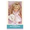 Кукла Mary Poppins Мисс Очарование Элиза с розовым браслетом, 25 см, 451212, купить за 700руб.