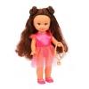 Кукла Mary Poppins Элиза Мисс Очарование с браслетом (451306), от 3-х лет, купить за 715руб.