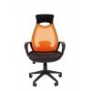 Кресло офисное Chairman 840 TW-66 (7025291), черное/оранжевое, купить за 7 750руб.