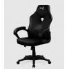 Игровое компьютерное кресло Aerocool AC50C AIR All , черное, купить за 7052руб.