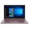 Ноутбук HP Pavilion 14-ce2019ur, 6SQ10EA, сиреневый, купить за 36 270руб.