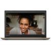Ноутбук Lenovo IdeaPad 330-15IKBR, 81DE0205RU, коричневый, купить за 43 030руб.