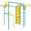 Спортивный комплекс КМС ДСК-813 Колибри-13 (2,40 х 2,00 м), купить за 16 900руб.