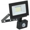 Прожектор IEK СДО 06-20Д, купить за 1 030руб.