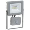 Прожектор Iek  СДО 07-20Д серый, купить за 1 060руб.