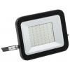 Прожектор IEK СДО 06-50  черный, купить за 430руб.