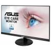 Монитор ASUS VP249HR, черный, купить за 8870руб.