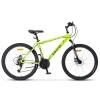 "Велосипед STELS ДЕСНА-2611 MD 26"" V010 LU090676-LU077487 17"", жёлтый, купить за 10 325руб."