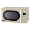 Микроволновая печь Galanz MOG-2073DC, кремовая, купить за 3 540руб.