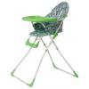 Стульчик для кормления Sema Homa SM0625, зеленый, купить за 1 785руб.