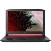 Ноутбук Acer Nitro 5 AN515-52-56E5 , купить за 62 640руб.