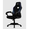 Игровое компьютерное кресло Aerocool AERO 2 Alpha , черно-синее, купить за 7214руб.