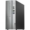 Фирменный компьютер Lenovo IdeaCentre 510S-07ICB (90K80022RS), серебристый, купить за 51 880руб.
