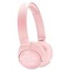 Гарнитура bluetooth JBL Tune T600BTNC, розовые, купить за 3 935руб.