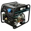 Электрогенератор Hyundai HHY 7020FGE газовый, купить за 39 905руб.