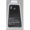 Soft Touch для Samsung Galaxy A20/A30 Черный, купить за 635руб.