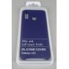 Soft Touch для Samsung Galaxy A20/A30 Ультрафиолет, купить за 635руб.