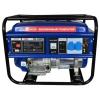 Электрогенератор Диолд ГБ-3000 бензиновый, купить за 13 460руб.