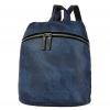 Рюкзак городской NOSIMOE 1302-11K (джинс), купить за 1 320руб.