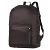 Рюкзак городской NOSIMOE 009D складной (коричн), купить за 420руб.