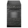 Плиту Gefest ЭП Н Д 5560-03 0053, чёрный мрамор, купить за 25 030руб.