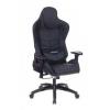 Компьютерное кресло Бюрократ CH-773N/BLACK две подушки  искусственная кожа  черный, купить за 11 990руб.