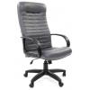 Кресло офисное Chairman 480 LT к/з Terra 117 серый 7000846, купить за 5 663руб.