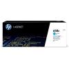 Картридж для принтера HP 658X (W2001X), голубой, купить за 62 755руб.