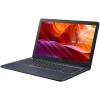 Ноутбук ASUS X543UB-DM1277T , купить за 31 020руб.