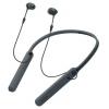 Гарнитура для пк Sony WI-C400 черные, купить за 2 435руб.