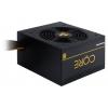 Блок питания Chieftec BBS-600S 80 PLUS GOLD 600W, купить за 4 000руб.