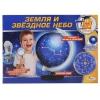 Товар для детей Играем вместе TXH-139-R опыты. земля и звездное небо, купить за 600руб.
