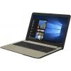 Ноутбук Asus X540BA-GQ386T , купить за 19 100руб.