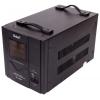 Стабилизатор напряжения Uniel RS-1/5000 черный, купить за 7 260руб.