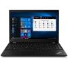 Ноутбук Lenovo ThinkPad P53s , купить за 86 725руб.