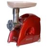 Мясорубка электрическая Аксион М 41.00 бордо, купить за 5 710руб.