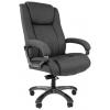 Кресло офисное Chairman 410 ткань SX серая 7025871, купить за 10 358руб.