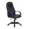 Игровое компьютерное кресло Бюрократ VIKING-8 BLACK черный, купить за 5 990руб.