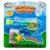 Игрушку Играем вместе BB919A Пистолет д/пускания мыльных пузырей., купить за 155руб.